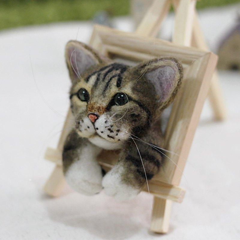 羊毛氈 虎斑 貓